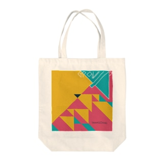 GROW UP Tote bags