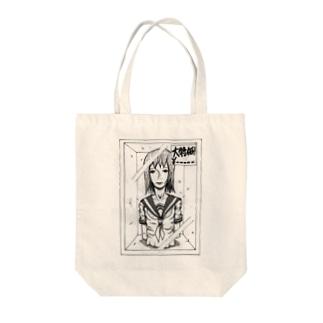 ハコイリムスメ Tote bags