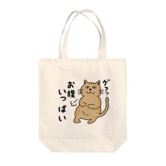 まりちゃんねる 【ちびさん】 Tote bags