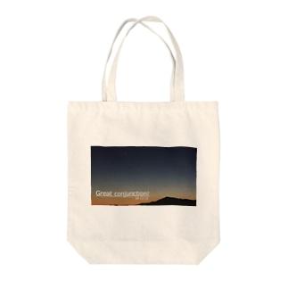 グレコン Tote bags