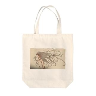 毒蟲。「無知」 Tote bags