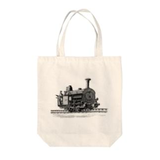 汽車 <アンティーク・プリント> Tote bags
