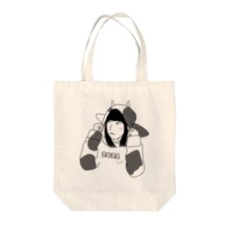 うじけ2021 Tote Bag