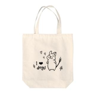 I LOVE DEGU Tote bags