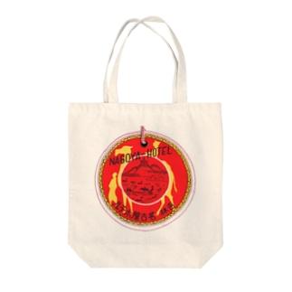 満州吉林名古屋ホテル Tote bags