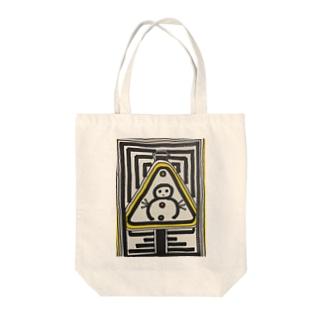 DBくん Tote bags