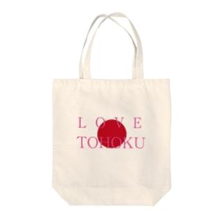 LOVE TOHOKU Tote bags