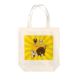 Happy New Year!! Tote bags