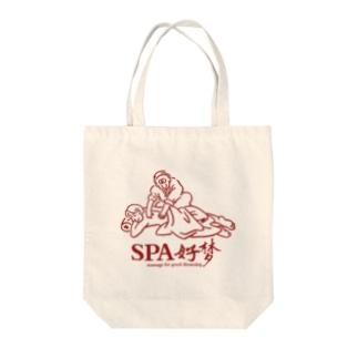 SPA Tote bags