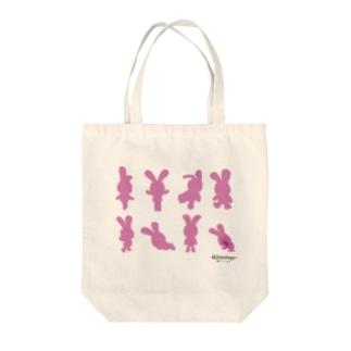 ボーパルバニー ~わらわら集合~ Tote bags