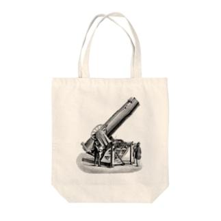 天体望遠鏡 <アンティーク・プリント> Tote bags