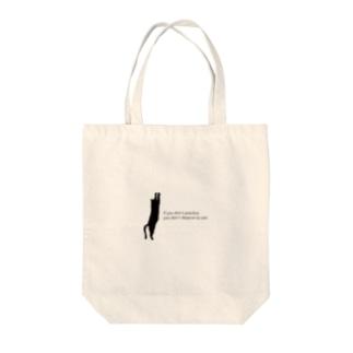 猫の名言Tシャツ Tote bags