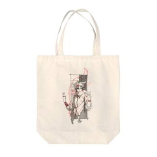 2021 Tote bags