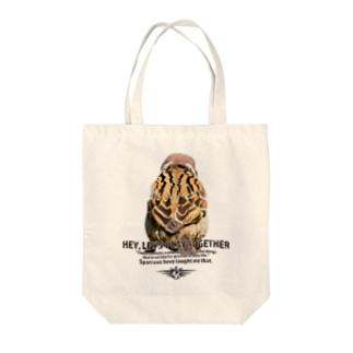 aliveONLINE SUZURI店の一緒に遊ぼう! 2021 #003 Tote bags