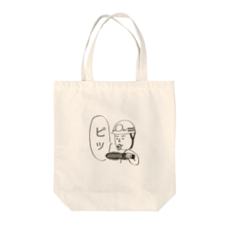 ヘタイラストのマサ屋の交通整理くん Tote bags