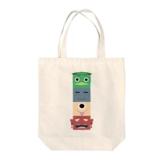 妖怪トーテムポール Tote bags