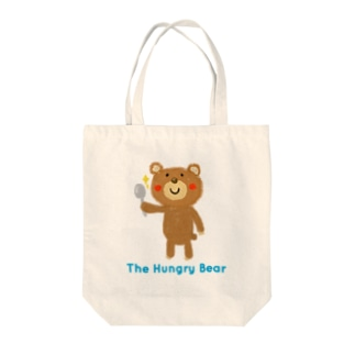 The Hungry Bear ロゴあり Tote bags