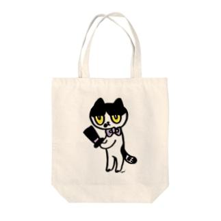 怪しい猫 Tote bags
