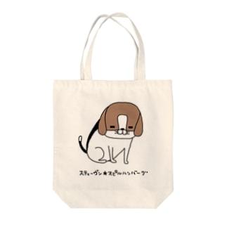 パンダと犬の犬 Tote bags
