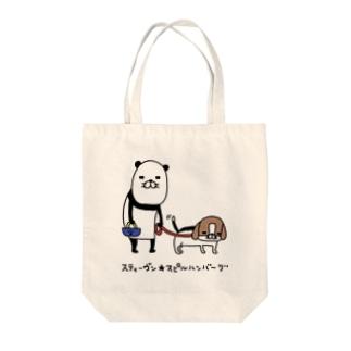 パンダと犬の犬2 Tote bags