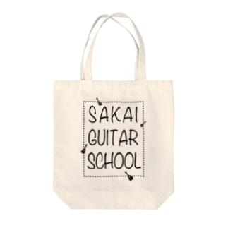 TACAのグッズ売り場のSAKAI GUITAR SCHOOL 黒文字 Tote bags