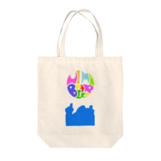 ロゴカラーバージョン! Tote bags