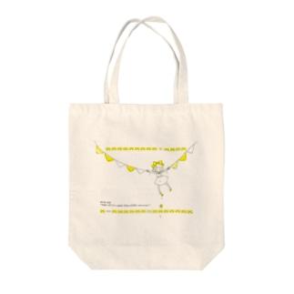 チコ 黄 Tote bags
