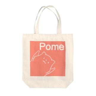 いぬぽめのPome ピンク Tote bags