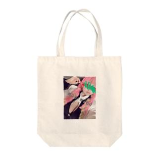 きょむりクソ雑雑貨 Tote bags