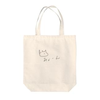 猫みょーん Tote bags