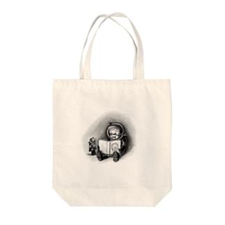 ヤノベケンジ《トらやんの大冒険》(絵本とトらやん) Tote bags