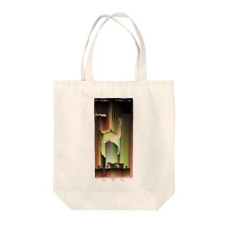 女豹 Tote bags