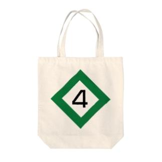 【鉄道グッズ】4両 停止位置目標 停目 Tote bags
