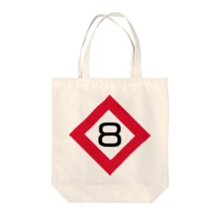 【鉄道グッズ】8両 停止位置目標 停目 Tote bags