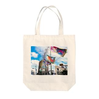 大漁旗 Tote bags