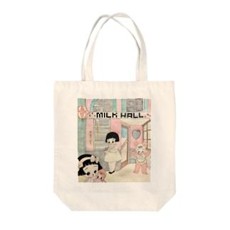 ミルクホール Tote bags