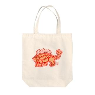 恐竜グッズ・サイカニア Tote bags