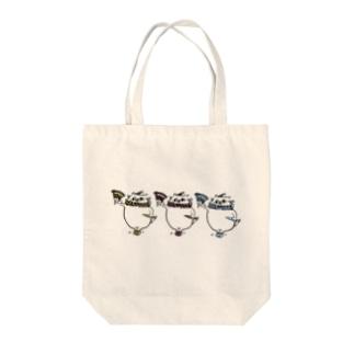 やせいのぐーにゃん(道化) Tote bags