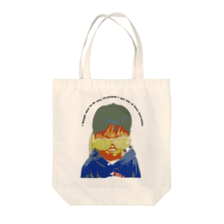SON Tote bags