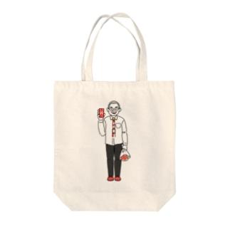 「デザケイ®」の人 Tote bags
