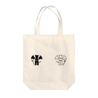 YesNo Tote bags