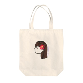 かの 2021 Tote bags