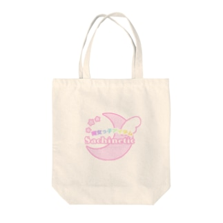 Sachinetic ロゴマーク トートバッグ♡ Tote bags