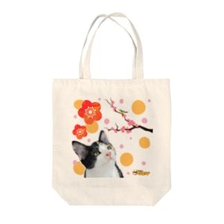 おすまし弥生ちゃん Tote bags