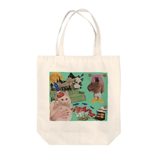 Lunandy Tote bags