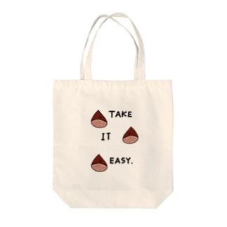 くり君の優しいひとことグッズ。TAKEITEASY Tote bags