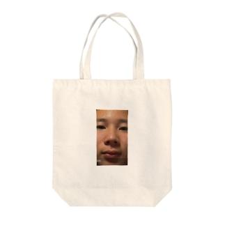 えるも Tote bags