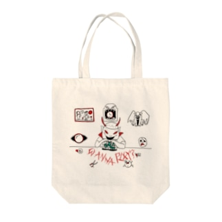 Wanna Play? Tote bags