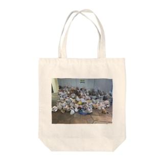 センパのゴミ Tote bags