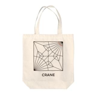 折り紙(鶴) Tote bags